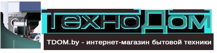 Бытовая техника в Минске и всей Беларуси